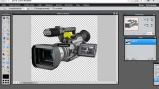 картинки в формате пнг на прозрачном фоне :: newVideoBlog