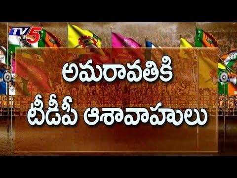 ఏపీలో తెలంగాణ రాజకీయం | Telangana Politics In AP | Political Junction | TV5 News