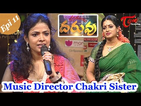 """Rasamayi """"DARUVU""""   Episode 11   Chit Chat with Chakri Sister   Part 01 Photo Image Pic"""