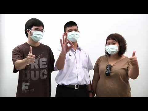 วิธีใช้ หน้ากาก ป้องกัน ไข้หวัด 2009 (H1N1)
