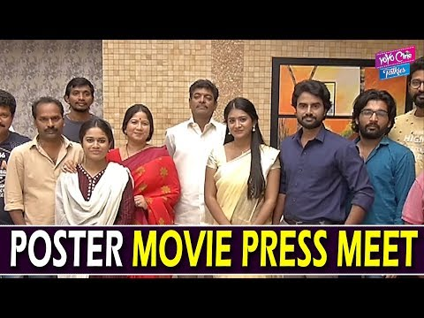 Poster Movie Press Meet | Latest Telugu Movies 2018 | Tollywood | YOYO Cine Talkies