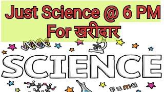 Just Science for kharidar @ 6 (part 1) // science for kharidar