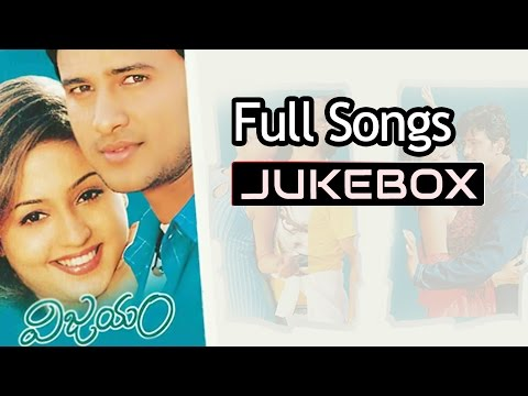 Vijayam Telugu Movie Full Songs Jukebox ll Raja, Gajala