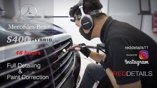"""Mercedes S400 Hybrid """"Magnetite Black Metallic"""" Full Detailing & Paint Correction"""