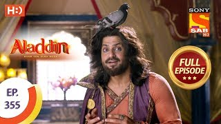Aladdin - Ep 355 - Full Episode - 25th December 2019