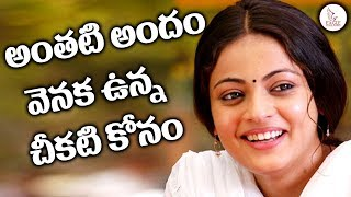 Secret Life of Top Heroine Sneha Ullal | Sneha Ullal Health Condition Now | Eagle Media Works