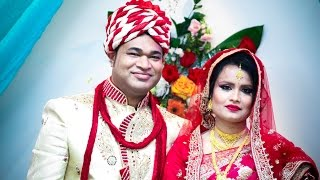 Wedding Ceremony Mir mahfuz & Hasena official trailer