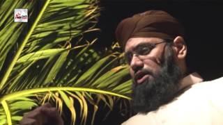 download lagu Qasam Se - Syed Muhammad Furqan Qadri -  gratis