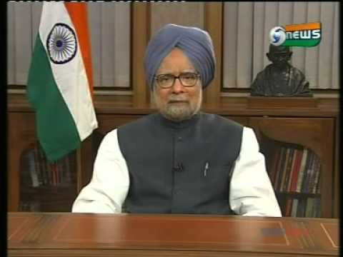 Prime Minister Dr. Manmohan Singh on recent economic reforms- 21 September, 2012 in English