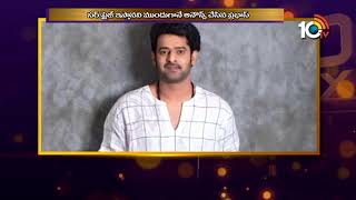 Prabhas Fans Disappointed with Saaho New Look  News