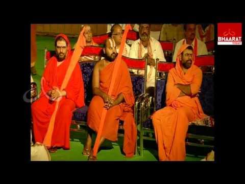 Hindu bheri I Hindu dharmam namaskar I Bhaarat Today