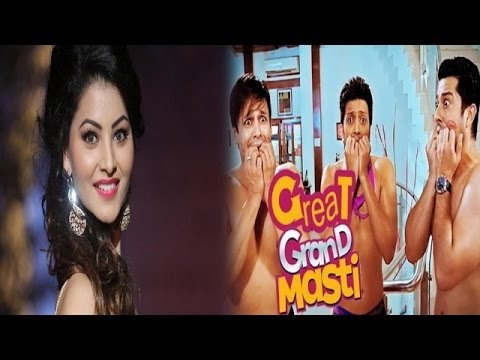 Teri Kamar Ko VIDEO SONG | Great Grand Masti | Riteish Deshmukh, Aftab Shivdasani, Vivek Oberoi