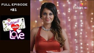 Internet Wala Love - 24th September 2018 - इंटरनेट वाला लव  - Full Episode