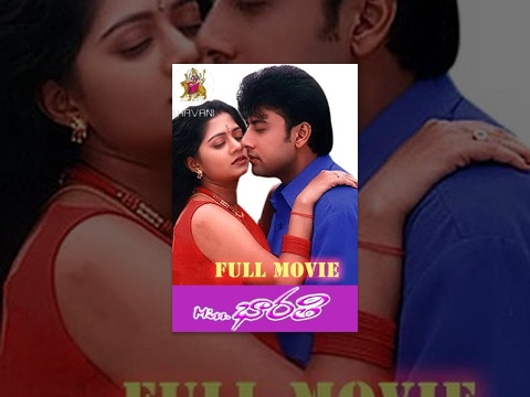 Miss Bharathi Full Length Telugu Movie
