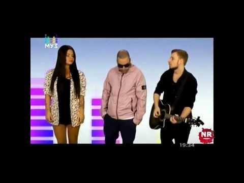 Смотреть клип Бьянка & Slim (Слим) - Мурашки