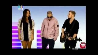 Бьянка & Slim (Слим) - Мурашки