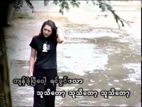 The CASCADES - Rhythm Of the Rain (Cover Chaw Su Khin Copy)
