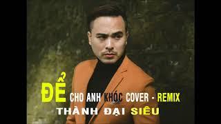 Để Cho Anh Khóc (Cover) l Thành Đại Siêu [OFFICIAL]
