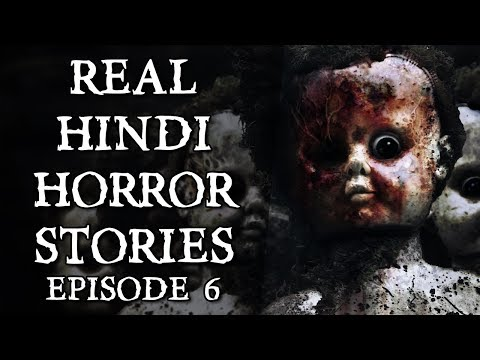 [हिन्दी] Real Horror Stories From Subscribers In Hindi | Episode 6 | Ft. Mysterious Nights India