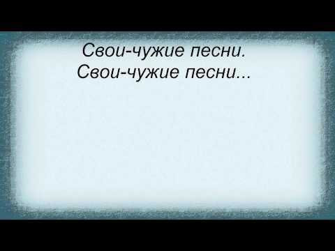 Серьга, Сергей Галанин - Городская канитель