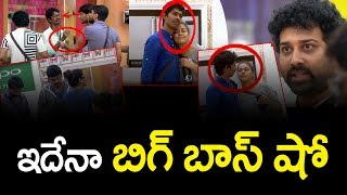 ఇదేనా బిగ్ బాస్ షో | Jr NTR Bigg Boss Show | Shiva Balaji Fires On Bigg Boss Show | Top Telugu Media