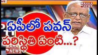 Pawan Kalyan Never Criticizing Chandrababu Naidu | IVR Analysis