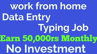 Download Online Data Entry Jobswork From Homesmall