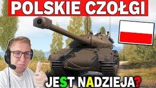JEST NADZIEJA DLA POLSKICH CZOŁGÓW? - World of Tanks