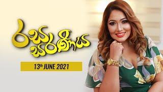 Rasa Saraniya - 2021.06.13