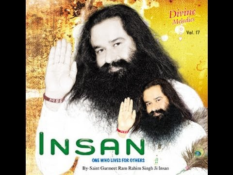 Insan Trailer - Saint Gurmeet Ram Rahim Singh Ji Insan video