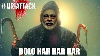 Narendra Modi Says Bolo Har Har Har | Shivaay Song Parody | Shudh Desi Videos