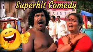 2018 Comedy Videos || Vadivelu Superhit Tamil Comedy || Funny Videos || Full HD - Part 1