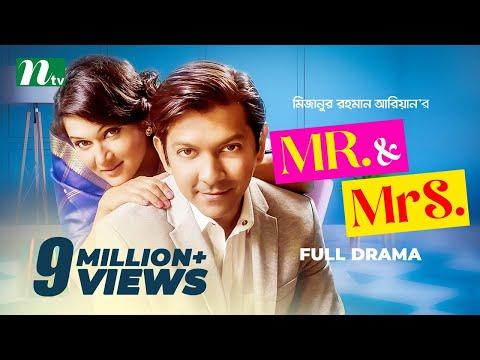 Bangla Natok - Mr & Mrs (মিস্টার এন্ড মিসেস) by Tahsan & Mithila   Drama & Telefilm