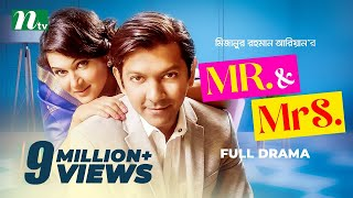 Download Bangla Natok - Mr & Mrs (মিস্টার এন্ড মিসেস) by Tahsan & Mithila | Drama & Telefilm 3Gp Mp4