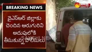 Police Arrest Gold Smugglers In Chittoor || పెద్దఎత్తున బంగారం పట్టివేత
