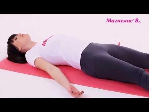 Упражнения для беременных 2 триместр в домашних условиях с фото 40