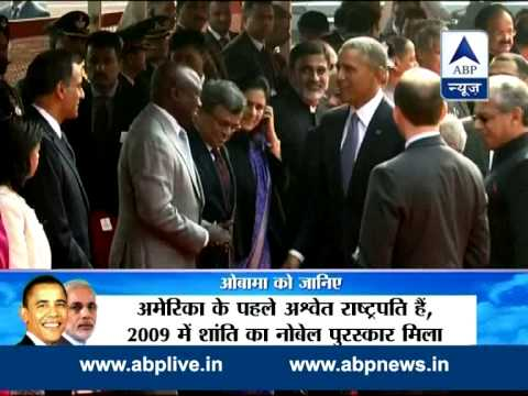 Obama In India: US President Barack Obama reaches Rashtrapati Bhavan