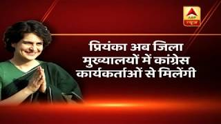 Shivpal Yadav Seems Ready For An Alliance With Congress | ABP News