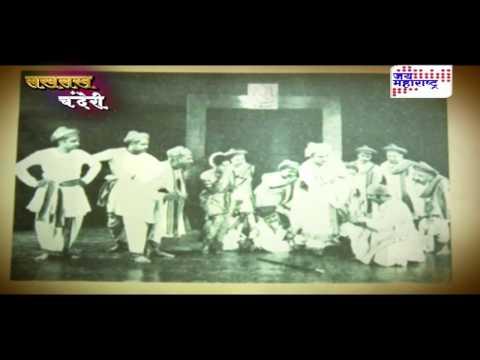 Lakh Lakh Chanderi Episode 23 | Shreeram Lagoo Seg - 1