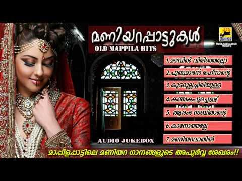 Malayalam Nonstop Oppana Songs| Maniyarapattukal | Old Mappila Pattukal | Jukebox video