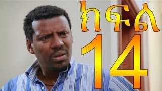 Meleket Drama - Episode 14