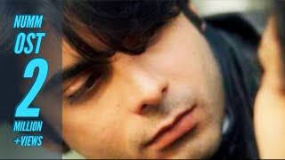 Full Title Song of Numm with HD Lyrics