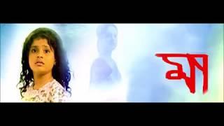 Maa Title Song   Star Jalsha   YouTube