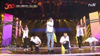 """iKON 《LOVE SCENARIO 》 tvN's """"300"""" cut ❤"""