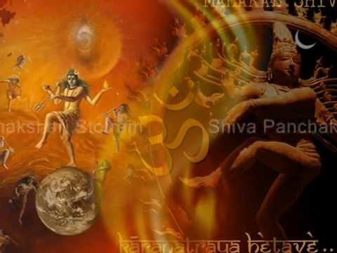 Nagendra haraya.. Shiva Panchakshari Stotram