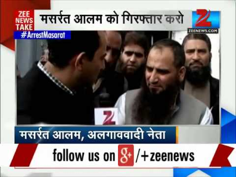 Rajnath Singh asks J&K CM to take strict action against Masarat Alam
