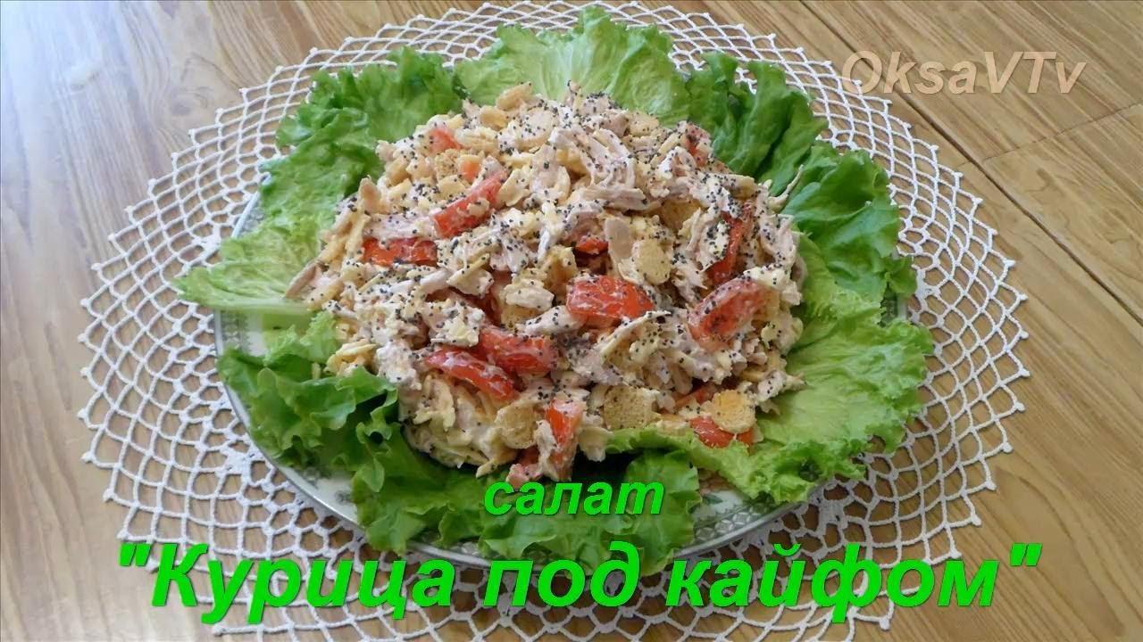 Рецепты вкусных салатов из копченой грудки