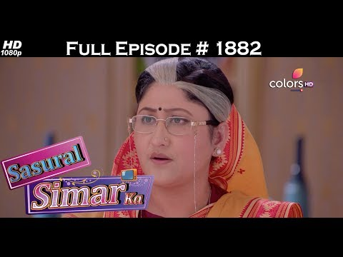 Sasural Simar Ka - 8th July 2017 - ससुराल सिमर का - Full Episode (HD) thumbnail