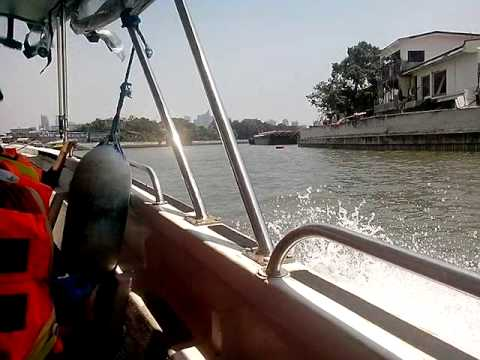 PASIG RIVER FAST FERRY