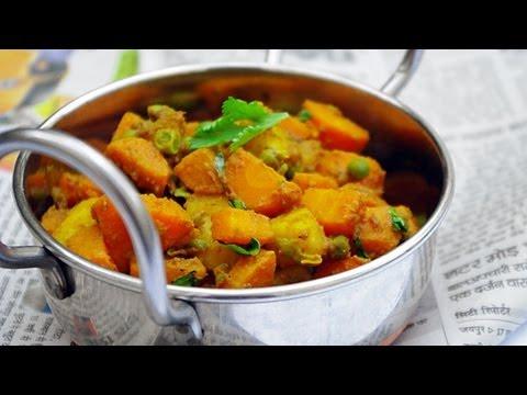 recette de carottes l 39 indienne gajar ki sabji youtube. Black Bedroom Furniture Sets. Home Design Ideas
